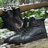 Ботинки мужские черные кожаные