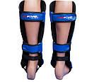 Защита ног (Щитки) Firepower FPSGА1 Синие, фото 3