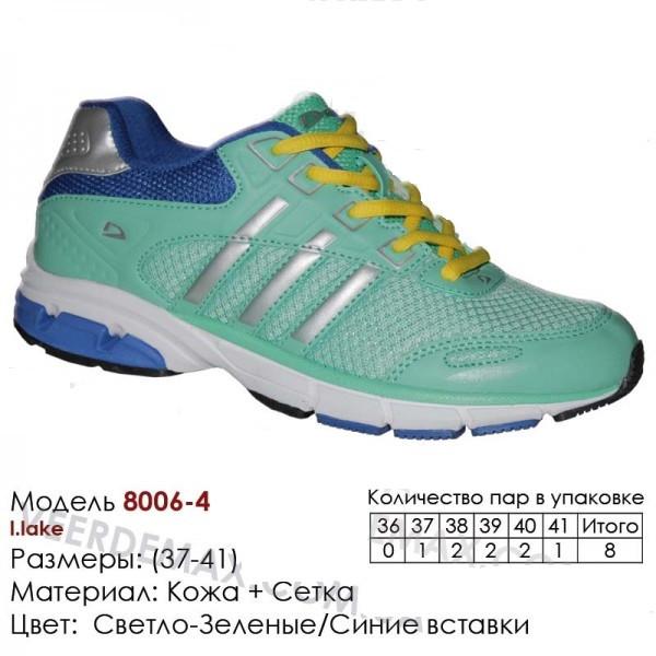 Женские кроссовки сетка Demax Демакс 8006-4