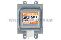 Магнетрон для микроволновой печи Panasonic 2M210-M1