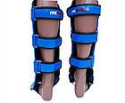 Защита ног (Щитки) Firepower FPSG5 Синяя, фото 3