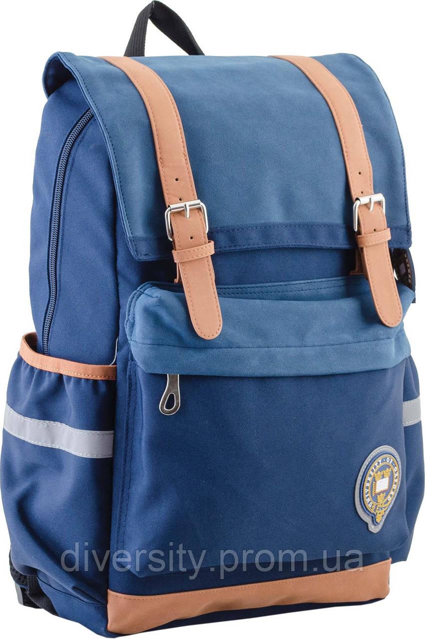Ранец подростковый OX 301, синий, 28*42*13