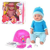Пупс Baby Born BB 8001-F (9 функций, аксессуары)