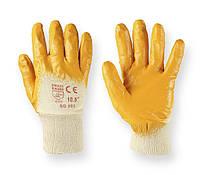 Перчатки нитриловые 9