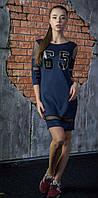 Спортивное модное женское платье с пайетками