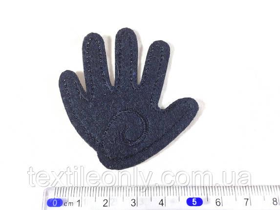 Нашивка  рука цвет темно синий фетр , фото 2