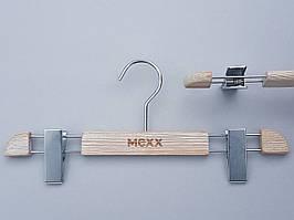 Плечики вешалки тремпеля Mainetti Mexx для брюк и юбок  под старину кремового цвета, длина 33 см