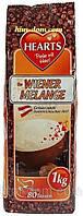 Капучино Hearts Cappuccino Wiener Melange 1кг