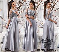 Стильное вечернее платье приталенного силуэта,декорировано вышивкой из пайеток.