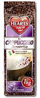Hearts Cappuccino 1кг Amaretto