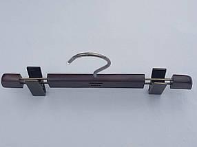 Длина 27 см. Плечики вешалки тремпеля  Mainetti Mexx для брюк и юбок цвета под красное дерево, фото 3