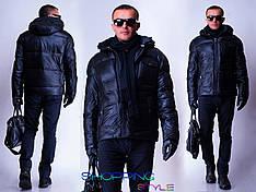 """Стильная мужская куртка """"Зима 2017"""""""