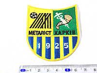 Нашивка Металлист Харьков