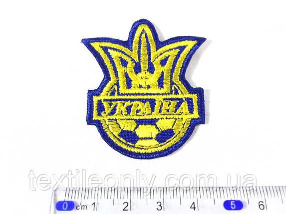 Нашивка сборная Украины , фото 2
