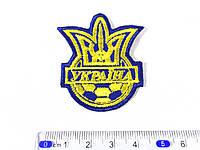 Нашивка сборная Украины small 4,7х5см клеевая