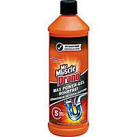 Mr. Muscle Drano Power-Gel - Гель для прочистки труб, 1 л