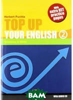 Top Up Your English 2: Grammar Skills (+ Audio CD)