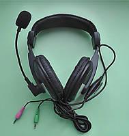 Наушники с микрофоном, гарнитура 750 MV