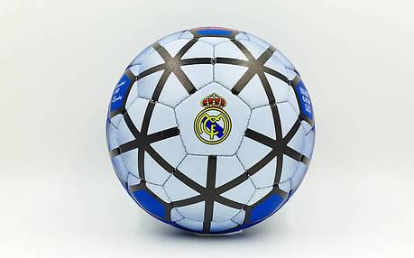 Мяч футбольный REAL MADRID №5 PVC FB-0047-164  продажа 767fade8d73a3
