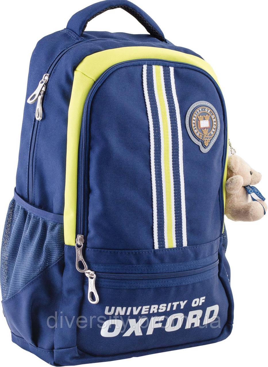 Ранец подростковый OX 315, синий, 29*45*15