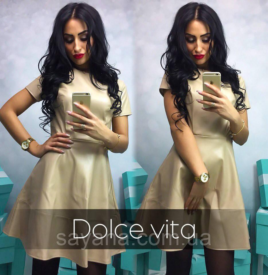 Женское стильное кожаное платье, 4 цвета