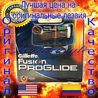 Оригинальные запасные лезвия Gillette Fusion Proglide 6 шт