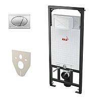 Система инсталляции ALCAPLAST AM101/1120Е кнопка (хром) в подарок
