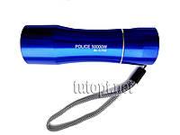 Карманный фонарик COB LED Police 50000W