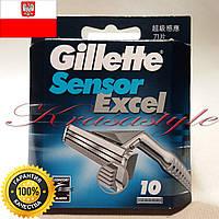 Запасные лезвия Gillette Sensor Excel 10шт (Польша)
