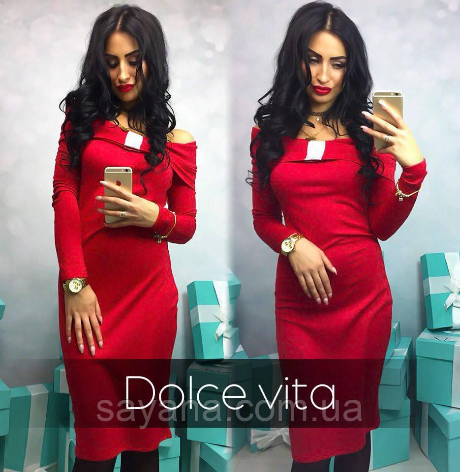 Женское симпатичное платье, 4 цвета