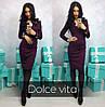 Женское симпатичное платье, 4 цвета , фото 4