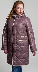 Куртка больших размеров розовая