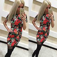 Цветочное платье Мини Короткий рукав