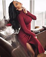 Платье с разрезом по ноге под горло трикотажное 4 цвета Марсала Беж Черный Красный