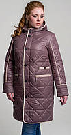 Куртка больших размеров розовая 52 весна/осень