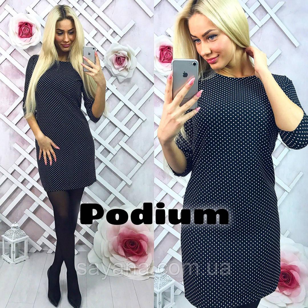 Женское платье в горошек, 3 цвета