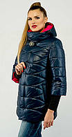Куртка со съемным капюшоном синяя 48 весна/осень