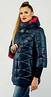 Куртка со съемным капюшоном синяя 54 весна/осень