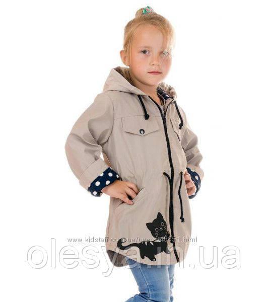 Модная детская ветровка Кошечка для девочек Размеры 28- 34. Цвет бежевый
