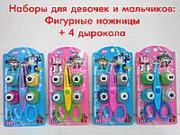 Фигурные ножницы + 4 дырокола с фигурными высечками (8 видов), MK 0782,