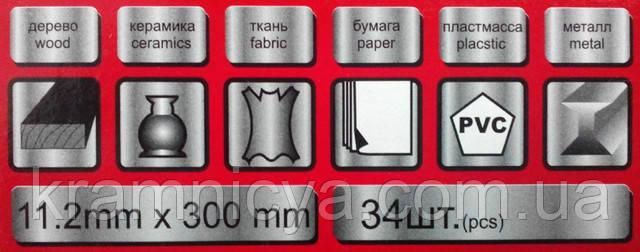 Клеевой стержень 11мм. для термопистолета, купить