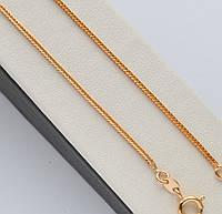 Красивая цепочка позолота 18к. Xuping плетение колос длина 45 см.