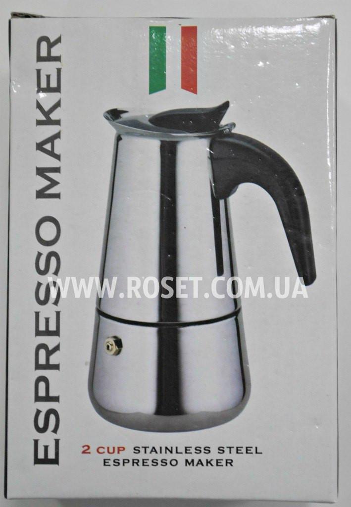 Кофеварка гейзерная - Espresso Maker (для газовых и электрических плит) - «Качество-Гарант» в Киеве
