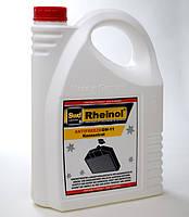 Антифриз Rheinol Antifreeze GW11 -40°C 5L