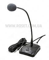 Микрофон трибунный на ножке - UKC EWI-88