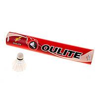 Воланы Oulite