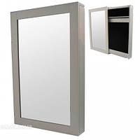Зеркало-слайдер настенное белое с секцией для хранения