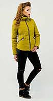 Короткая осенняя куртка лимонная