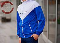 Ветровка (бело-синий), куртка, виндранер