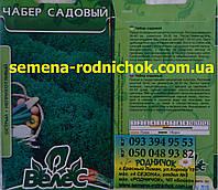 Чабер Садовый пряно-лекарственное однолетняя культура для консервирования и применения в лекарственных целях